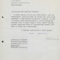 Lettre d'Alexander Frumkin à Ilya Prigogine - 05 juin 1972