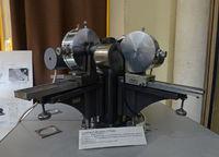 Rayons X Philips-Musée de minéralogie de Strasbourg