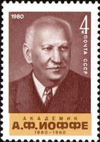 Abram Ioffé (1880-1960)